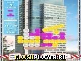 Игра Строитель 2 - играть бесплатно онлайн