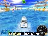 Игра Штормовая лодка - играть бесплатно онлайн