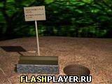 Игра The Wand House Пляжный квест - играть бесплатно онлайн