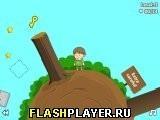 Игра Приключения - играть бесплатно онлайн