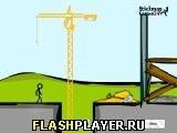 Игра Путешествие на стройку - играть бесплатно онлайн