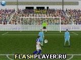 Игра Нападающий 2 - играть бесплатно онлайн