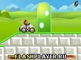 Игра Марио  и мини кар - играть бесплатно онлайн