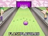 Игра Финеас и Ферб: Боулинг - играть бесплатно онлайн