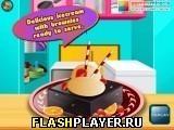 Игра Превосходное мороженое - играть бесплатно онлайн