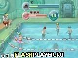 Игра Крутой бассейн - играть бесплатно онлайн