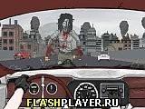 Игра Дорога мёртвых - играть бесплатно онлайн