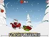 Игра Рождественская гонка - играть бесплатно онлайн