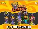 Игра Героические символы - играть бесплатно онлайн