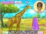 Игра Жираф из зоопарка - играть бесплатно онлайн