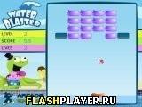 Игра Водный бластер - играть бесплатно онлайн