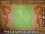 Игра Складки - играть бесплатно онлайн