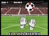 Игра Голкипер - играть бесплатно онлайн