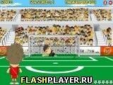 Игра Чокнутый пенальти - играть бесплатно онлайн