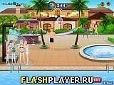 Игра Озорная вечеринка у бассейна - играть бесплатно онлайн
