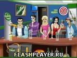 Игра Разлей Ровно - играть бесплатно онлайн