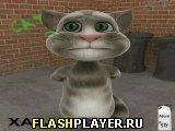 Игра Говорящий кот Том - играть бесплатно онлайн