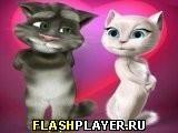 Игра Говорящий Том - День Валентина - играть бесплатно онлайн