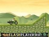 Игра Бен Тен: Трюки - играть бесплатно онлайн