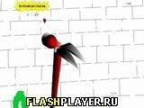Игра Виртуальная глупость - играть бесплатно онлайн