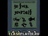 Игра Генератор матов - играть бесплатно онлайн