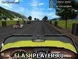 Игра Это моя дорога - играть бесплатно онлайн