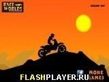 Игра Пустынный дрифт - играть бесплатно онлайн