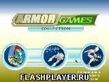 Игра Armor Games коллекция - играть бесплатно онлайн