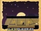 Игра Танцуй с тенями - играть бесплатно онлайн