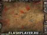 Игра Страж - играть бесплатно онлайн