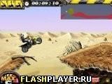 Игра Хитрый гонщик - играть бесплатно онлайн