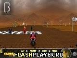 Игра Грязные гонки 3Д - играть бесплатно онлайн