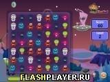 Игра Инопланетные игры - играть бесплатно онлайн