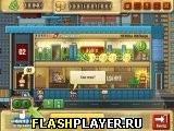 Игра Работяги - играть бесплатно онлайн