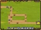 Игра Беззащитен - играть бесплатно онлайн