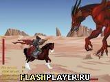 Игра Драконий миф: Огненное отродье - играть бесплатно онлайн