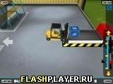 Игра Грузоподъёмник - играть бесплатно онлайн