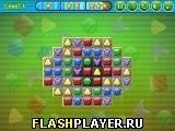 Игра Фигуры – Набор уровней - играть бесплатно онлайн