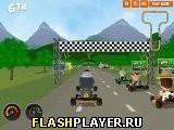 Игра Супер картинг - играть бесплатно онлайн