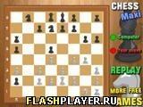 Игра Шахмакси - играть бесплатно онлайн
