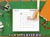 Игра Точки. Нарисуй ящик - играть бесплатно онлайн