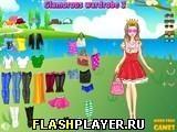 Игра Гламурный гардероб 3 - играть бесплатно онлайн