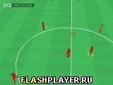 Игра Быстрый мировой футбол - играть бесплатно онлайн