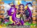 Игра Как одеть дракона - играть бесплатно онлайн