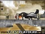 Игра Массовое безумие 2 - играть бесплатно онлайн