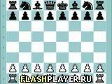 Игра Шахматы v.1.2 - играть бесплатно онлайн
