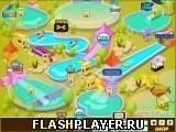 Игра Водный парк - играть бесплатно онлайн