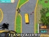 Игра Школьный автобус 2 - играть бесплатно онлайн