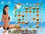 Игра Летний отпуск - играть бесплатно онлайн