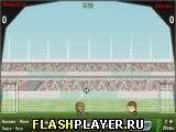 Игра Спортивные головы – Футбольный чемпионат - играть бесплатно онлайн
